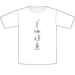 画像1: パンソー星人/白